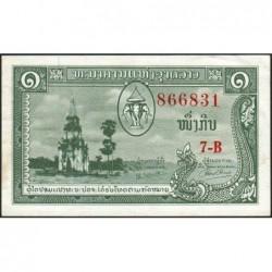 Laos - Pick 1b - 1 kip - Série 7 B - 1962 - Etat : SPL+