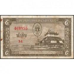 Laos - Pick 2a - 5 kip - Série 3 A - 1957 - Etat : TB