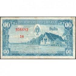 Laos - Pick 3a - 10 kip - Série 2 A - 1957 - Etat : TB