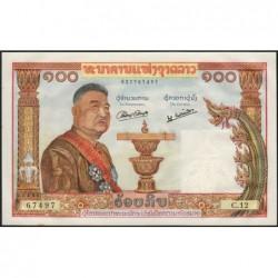 Laos - Pick 6 - 100 kip - Série C.12 - 1957 - Etat : pr.NEUF