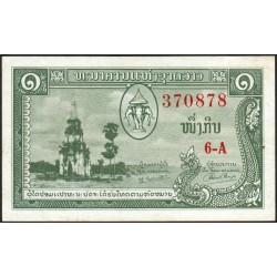 Laos - Pick 1b - 1 kip - Série 6 A - 1962 - Etat : SPL