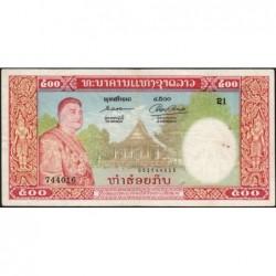 Laos - Pick 7 - 500 kip - Série 1 - 1957 - Commémoratif - Etat : TTB