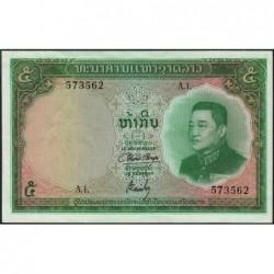 Laos - Pick 9a - 5 kip - Série A.1 - 1962 - Etat : SUP