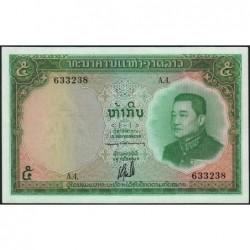 Laos - Pick 9b - 5 kip - Série A.4 - 1962 - Etat : NEUF