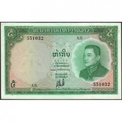 Laos - Pick 9b - 5 kip - Série A.9 - 1962 - Etat : SUP