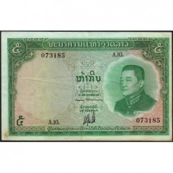 Laos - Pick 9b - 5 kip - Série A.10 - 1962 - Etat : TB+