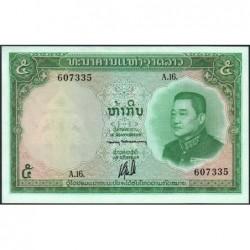 Laos - Pick 9b - 5 kip - Série A.16 - 1962 - Etat : NEUF