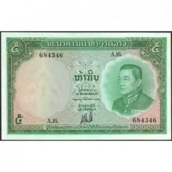 Laos - Pick 9b - 5 kip - Série A.16 - 1962 - Etat : pr.NEUF