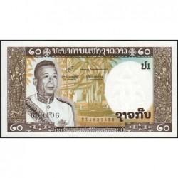 Laos - Pick 11b - 20 kip - Série 1 - 1963 - Etat : NEUF
