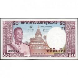 Laos - Pick 12a - 50 kip - Série 1 - 1963 - Etat : NEUF