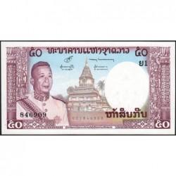 Laos - Pick 12b - 50 kip - Série 1 - 1963 - Etat : NEUF