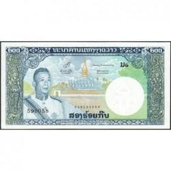Laos - Pick 13b - 200 kip - Série 2 - 1963 - Etat : NEUF