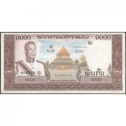 Laos - Pick 14a - 1'000 kip - Série 1 - 1963 - Etat : pr.NEUF
