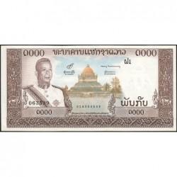 Laos - Pick 14b - 1'000 kip - Série 1 - 1963 - Etat : NEUF