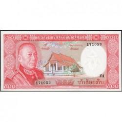 Laos - Pick 17a - 500 kip - Série 1 - 1974 - Etat : NEUF
