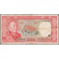 Laos - Pick 17a - 500 kip - Série 1 - 1974 - Etat : TB-