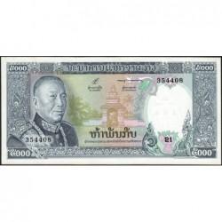 Laos - Pick 19a - 5'000 kip - Série 1 - 1975 - Etat : pr.NEUF