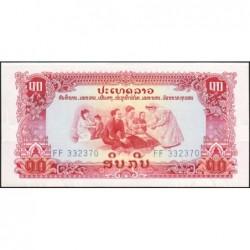 Laos - Pick 20a - 10 kip - Série FF - 1968 - Etat : NEUF
