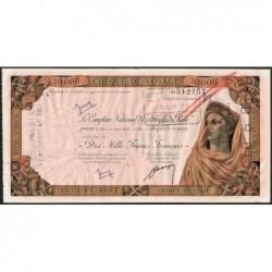 Gabon - Libreville - Afrique Equatoriale - 10'000 francs - 05/06/1959 - Etat : TTB+ à SUP