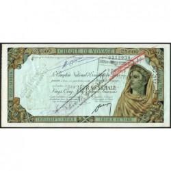 Gabon - Port-Gentil - Afrique Equatoriale - 25'000 francs - 09/05/1959 - Etat : TTB+