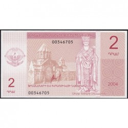 Haut-Karabakh - Pick 1 - 2 dram - 2004 - Etat : NEUF