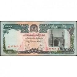 Afghanistan - Pick 63a - 10'000 afghanis - 1993 - Etat : TTB