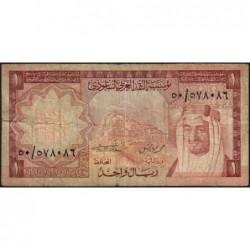 Arabie Saoudite - Pick 16 - 1 riyal - Série 50 - 1976 - Etat : TB
