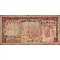 Arabie Saoudite - Pick 16 - 1 riyal - Série 5096 - 1976 - Etat : TB