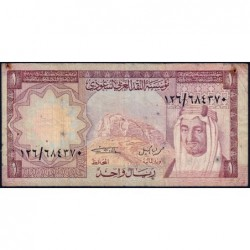 Arabie Saoudite - Pick 16 - 1 riyal - Série 126 - 1976 - Etat : TB