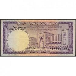 Arabie Saoudite - Pick 11b - 1 riyal- Série 148 - 1976 - Etat : TTB