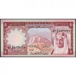 Arabie Saoudite - Pick 16 - 1 riyal - Série 81 - 1976 - Etat : NEUF
