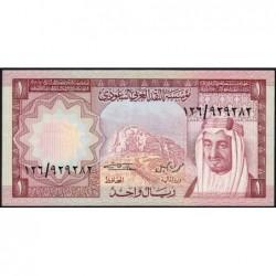 Arabie Saoudite - Pick 16 - 1 riyal - Série 126 - 1976 - Etat : TTB