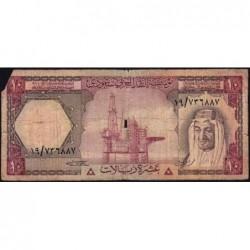 Arabie Saoudite - Pick 18 - 10 riyals - Série 19 - 1976 - Etat : AB