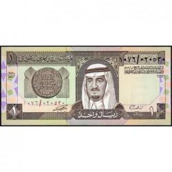 Arabie Saoudite - Pick 21d - 1 riyal - Série 1076 - 1984 - Etat : NEUF
