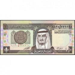 Arabie Saoudite - Pick 21d - 1 riyal - Série 1130 - 1984 - Etat : NEUF
