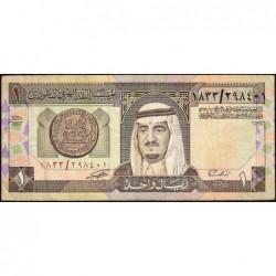 Arabie Saoudite - Pick 21d - 1 riyal - Série 1833 - 1984 - Etat : TB+
