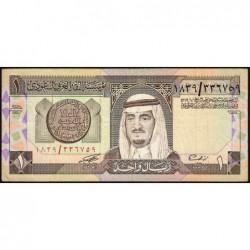 Arabie Saoudite - Pick 21d - 1 riyal - Série 1839 - 1984 - Etat : TB