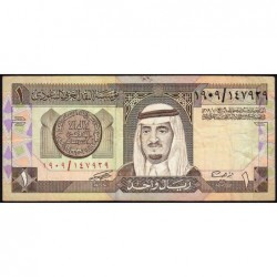 Arabie Saoudite - Pick 21d - 1 riyal - Série 1909 - 1984 - Etat : TB