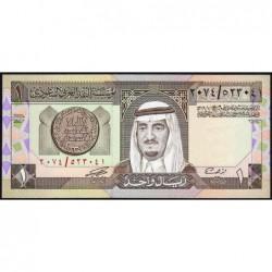 Arabie Saoudite - Pick 21d - 1 riyal - Série 2074 - 1984 - Etat : NEUF