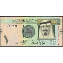 Arabie Saoudite - Pick 31a - 1 riyal - Série 020 - 2007 - Etat : NEUF