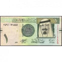 Arabie Saoudite - Pick 31a - 1 riyal - Série 359 - 2007 - Etat : SPL