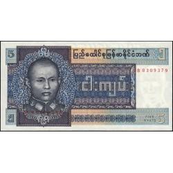 Birmanie - Pick 57 - 5 kyats - Série JB - Etat : NEUF