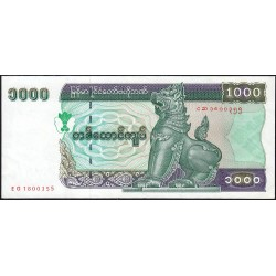 Myanmar - Pick 77b - 1'000 kyats - Série EG - 1998 - Etat : SPL