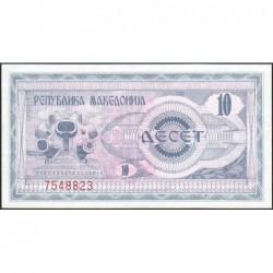 Macédoine - Pick 1 - 10 denars - 1992 - Etat : NEUF