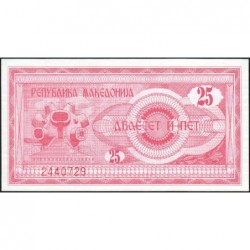 Macédoine - Pick 2 - 25 denars - 1992 - Etat : NEUF