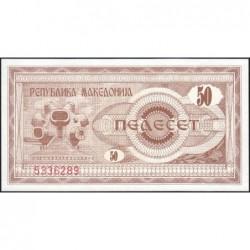 Macédoine - Pick 3 - 50 denars - 1992 - Etat : NEUF