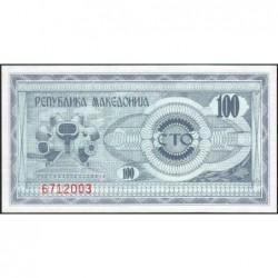 Macédoine - Pick 4 - 100 denars - 1992 - Etat : NEUF
