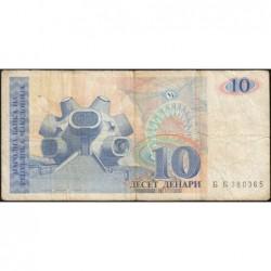 Macédoine - Pick 9 - 10 denars - 1993 - Etat : TB-