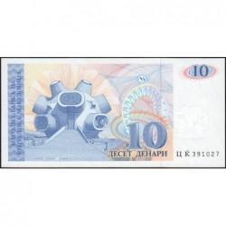 Macédoine - Pick 9 - 10 denars - 1993 - Etat : NEUF