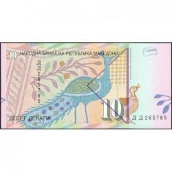 Macédoine - Pick 14f - 10 denars - 2006 - Etat : NEUF